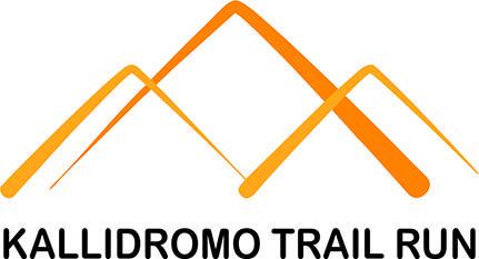 Kallidromo 2018 (or-bk)